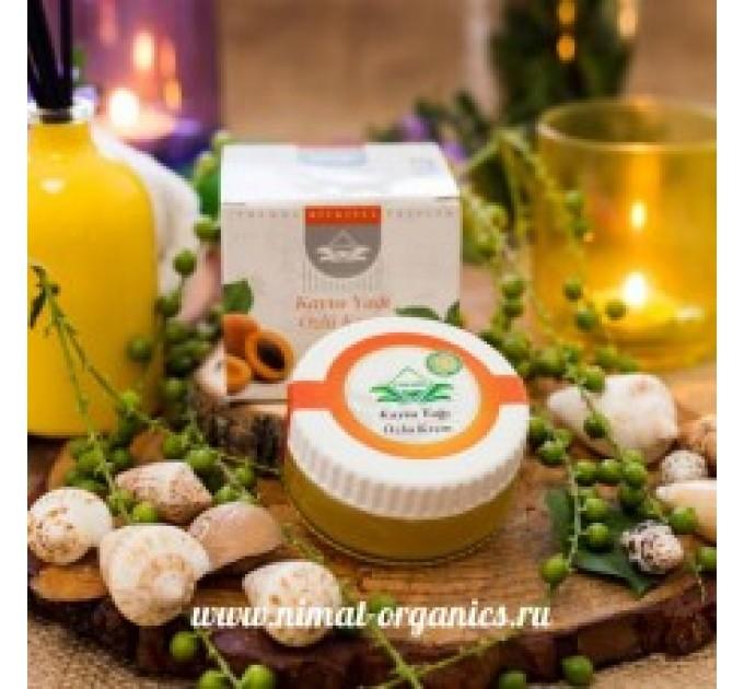 Крем для ухода за кожей с экстрактом абрикосов