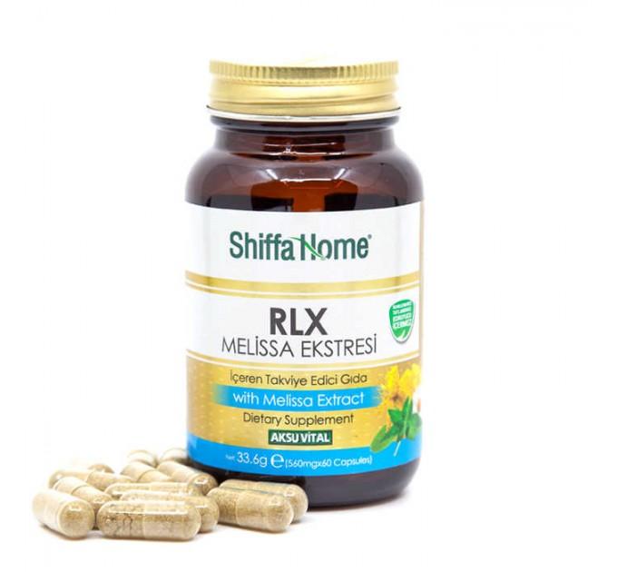 Натуральные капсулы Rlx Melissa от стресса