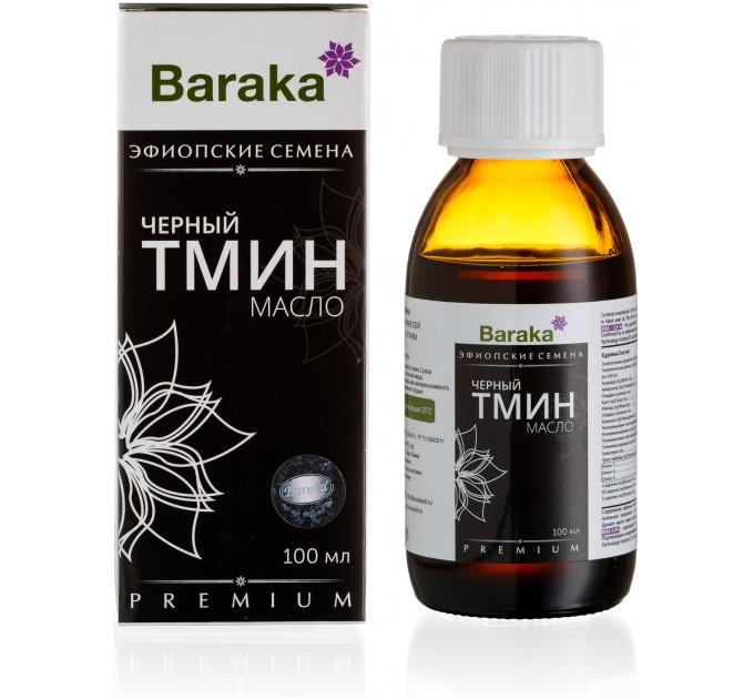 Масло черного тмина 100 мл эфиопские семена Baraka